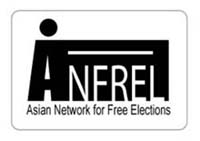 Anfrel-logo-revised012_20140127