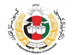 افغانستان میں ووٹوں کی دوبارہ گنتی کرنے پر اتفاق