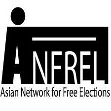 logo anfrel - Copy