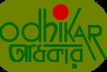 Odhikar logo