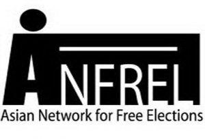 logo-anfrel-showMissionReport